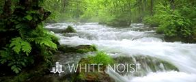 Best 10 White Noise Apps for Android