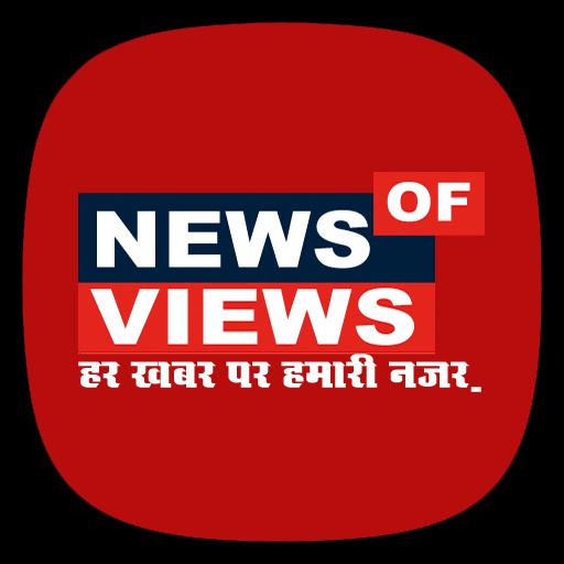 news.of.views