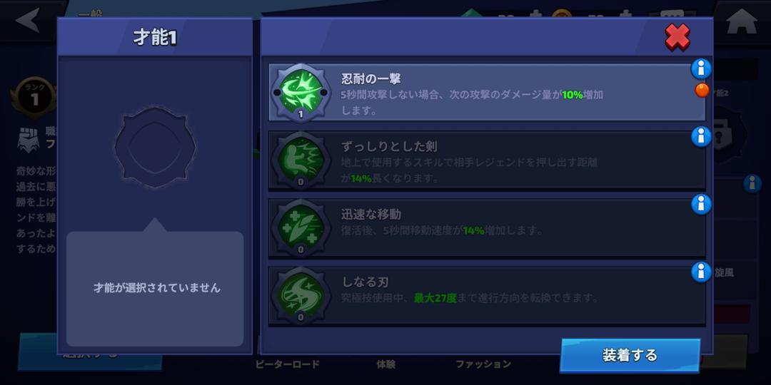 スマッシュレジェンドーー緊張感爆発の3分リアルタイム乱闘-screenshot6