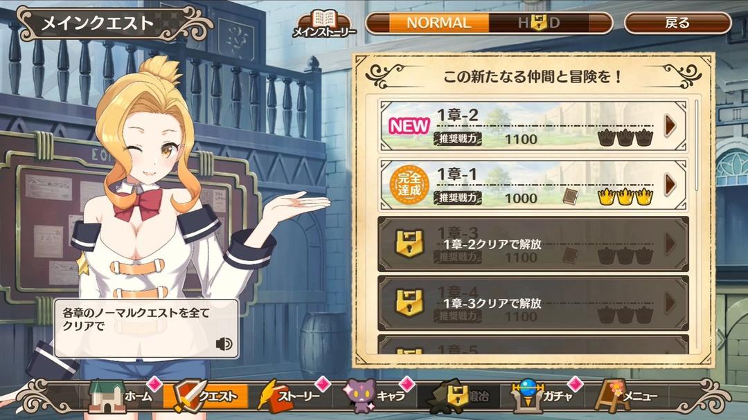 First Impression on KonoSuba: Fantastic Days-screenshot3