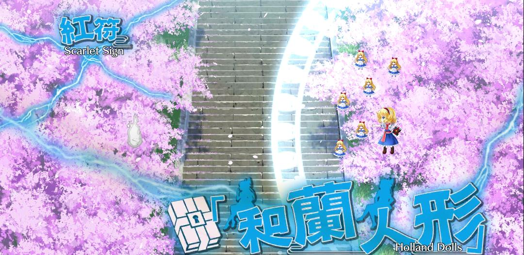 Touhou Lost Word Review - A Beautiful Animated RPG for Touhou Fans-screenshot6