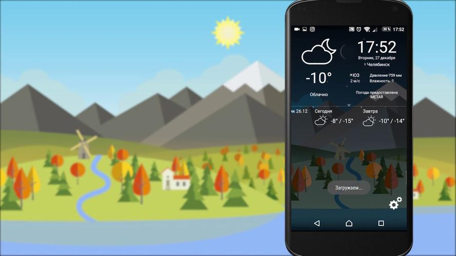Animated Landscape Weather Live Wallpaper Free Apk 122