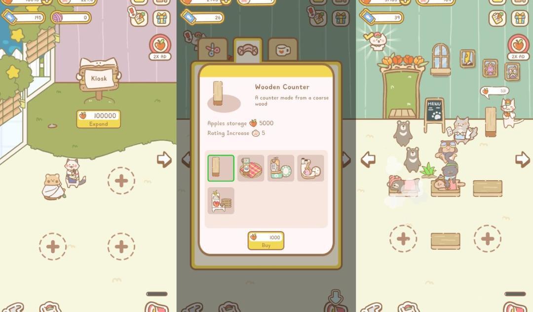 Cat Spa Review-screenshot3