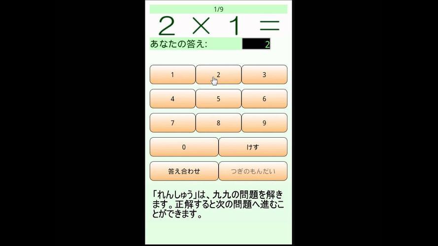 Kuku Apk 107 Download For Android Download Kuku Apk