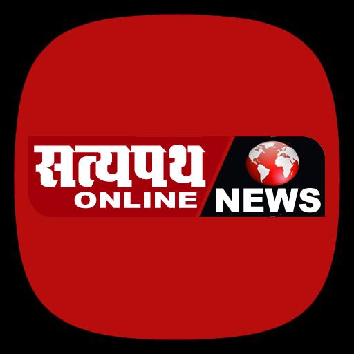 satyapath.online.news