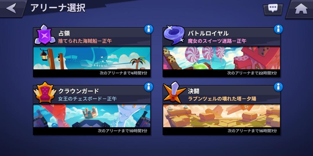 スマッシュレジェンドーー緊張感爆発の3分リアルタイム乱闘-screenshot2