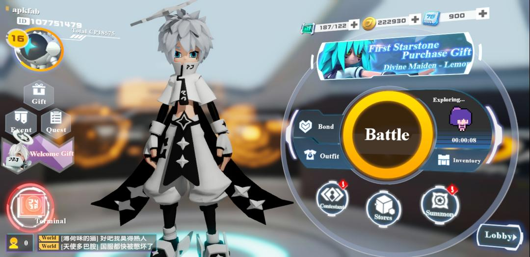 Aotu World Officially Released with Hatsune Miku Crossover Event-screenshot7